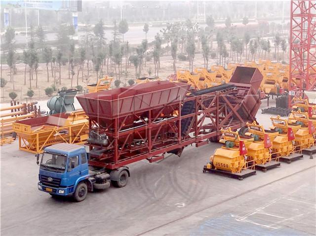 China concrete mixer plant sale