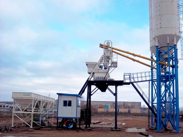small oncrete plant for sale